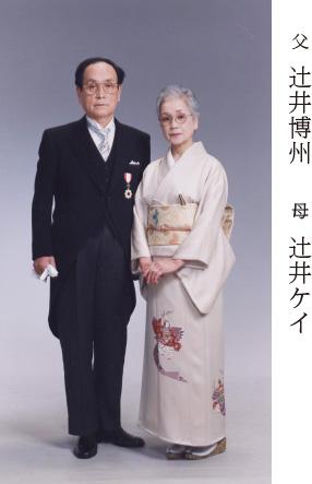 profile_hakushusensei