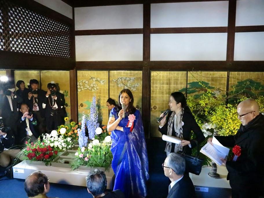 8か国大使夫人の愛した風景